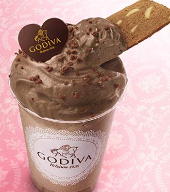 ゴディバ GODIVA チョコレート ドリンク