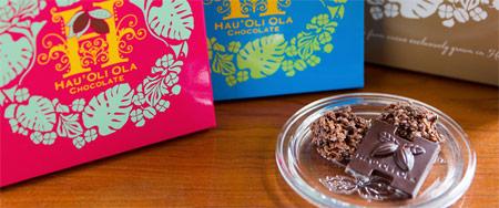 """近年人気のスーパーフード、カカオニブの入ったミルクチョコレートやカカオ70%で奥深い味わいのダークチョコレートなど、本格的な味わいが楽しめます。  ちなみに""""ハウオリ・オラ""""とは「幸福、最上の喜び、健康な人生」という意味のハワイ語です。  オンラインストアなども購入できますが、池袋東武では、東武限定パッケージが販売されます。"""