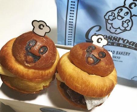 東京でしか買えない パン お土産