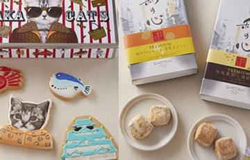 大阪でしか買えないお菓子